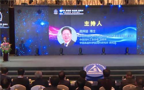 中国养猪网直播:2017第14届中国畜牧饲料科技与经济高层论坛(上)