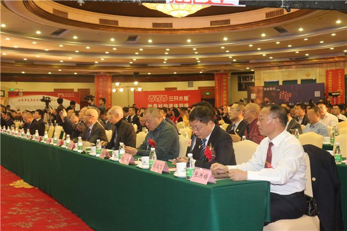 探寻养猪业创新之路——第三届(2017)中国猪业高峰论坛会议隆重举行!