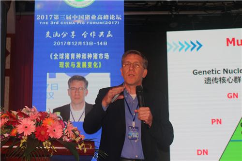 探寻养猪业创新之路——第三届(2017)中国猪业高峰论坛会议之海外专家集锦!