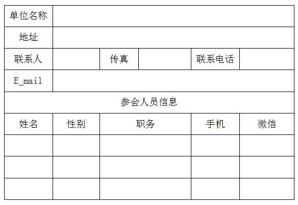 关于举办第三届(2018)中国猪业春节联欢晚会 暨2017年中国猪业企业社会责任公益评选活动的通知(第二轮)
