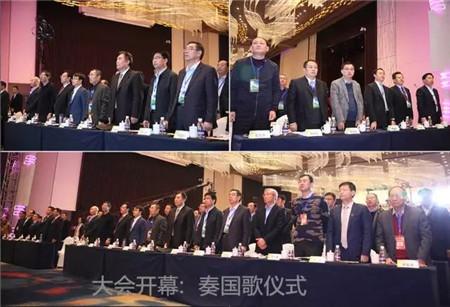 走进新时代 中国畜牧产业的好时代,高层论坛发出时代强音