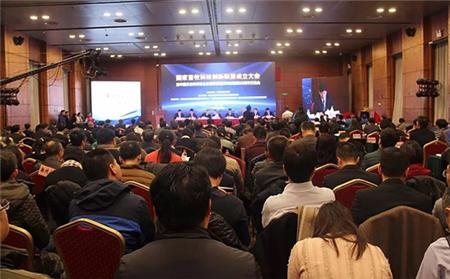 播恩集团当选国家畜牧科技创新联盟常务理事单位