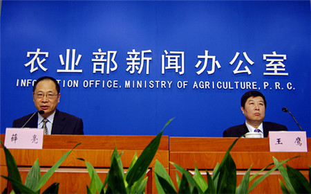 农业部网站