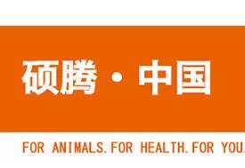 产品专题 | 哺乳仔猪的保健方案汇总,拿走不谢!