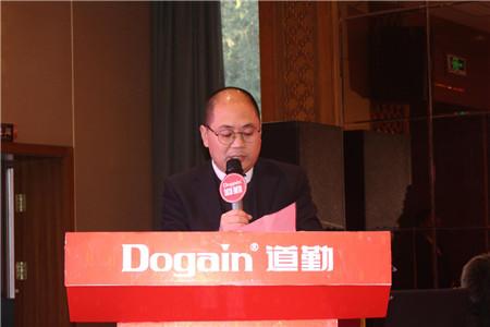 (道勤生物)第三届猪业增值核心领袖论坛暨分免大师发布会