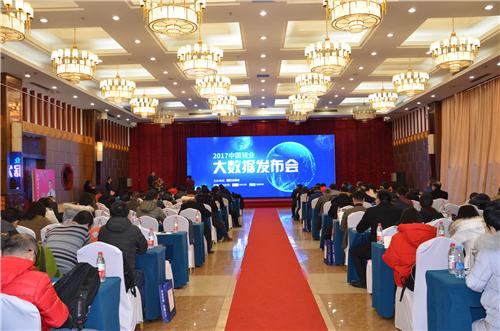 时代造势,立于大数据——2017中国猪业大数据发布会于北京圆满落幕!