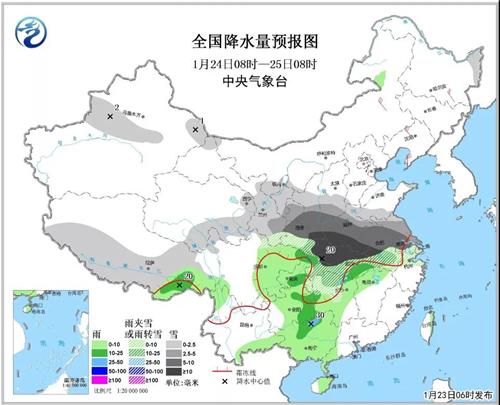 新大牧业:1月23日猪价行情:雨雪天气猪价会涨吗?