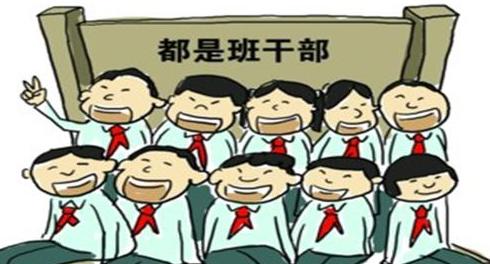 """企业管理:80%企业都存在——6个致命""""管理缺陷""""!"""