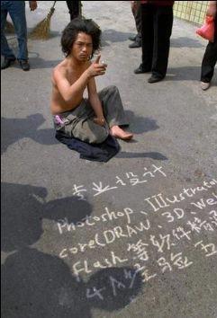 一个乞丐的营销策略-好牛的市场分析