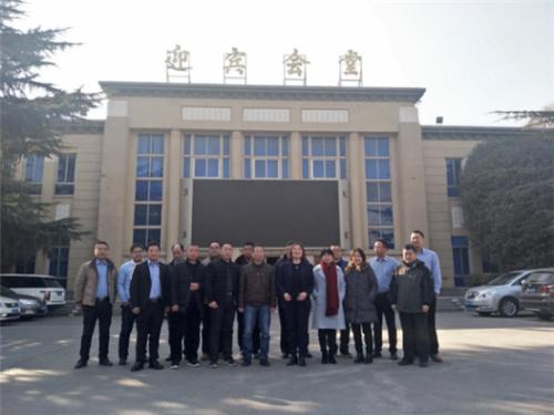 热烈祝贺2018年河南省战略合作伙伴新年论坛圆满成功