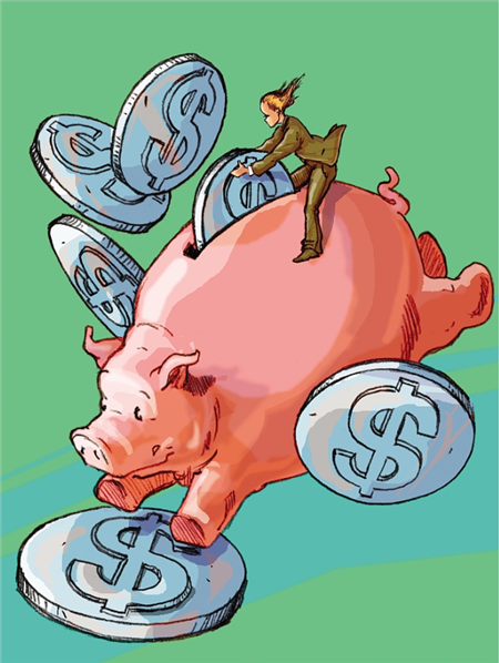 2月22日评:节后猪价弱势调整
