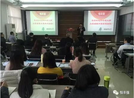 热烈祝贺恒丰强与华中农业大学校企合作交流会圆满成功!