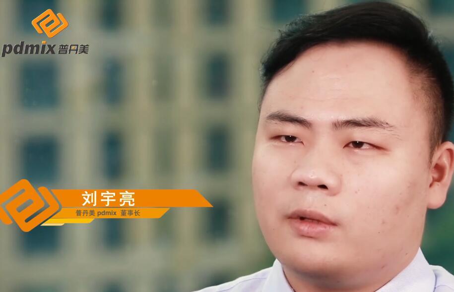 杰出企业奖——河南普丹美饲料有限公司