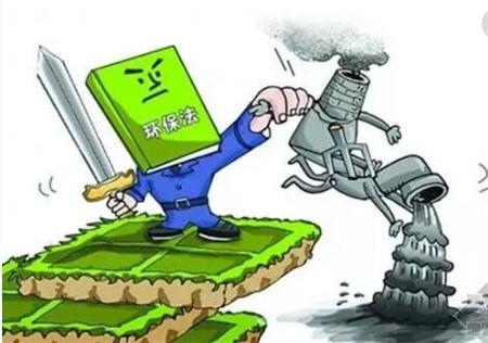 环保税4月1日首征,26万多户纳税人即将为排污买单!