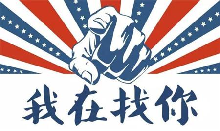 """关于举办""""2018中国猪业规模猪场战略合作峰会""""的通知(最终版)"""