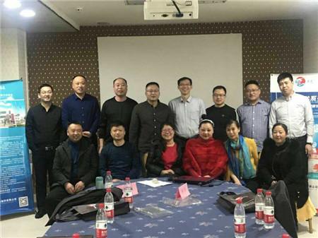 热烈祝贺2018年黑龙江省重点客户新春交流会圆满成功