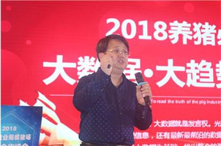 光华博思特营销咨询机构韩志辉:如何打造农牧行业高价值品牌
