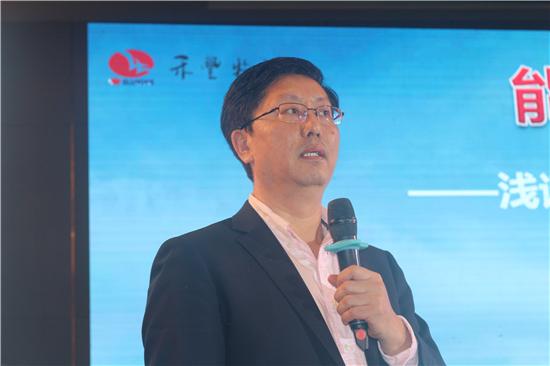 禾丰副总裁高全利:产业化养猪没那么简单,能力胜于规模!
