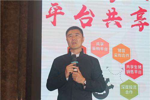 辅音国际马宪隆:新常态下生猪产业发展之道