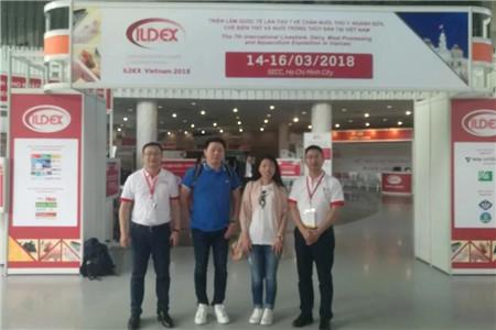 高品质植物提取物引领健康养殖——越南ILDEX展会