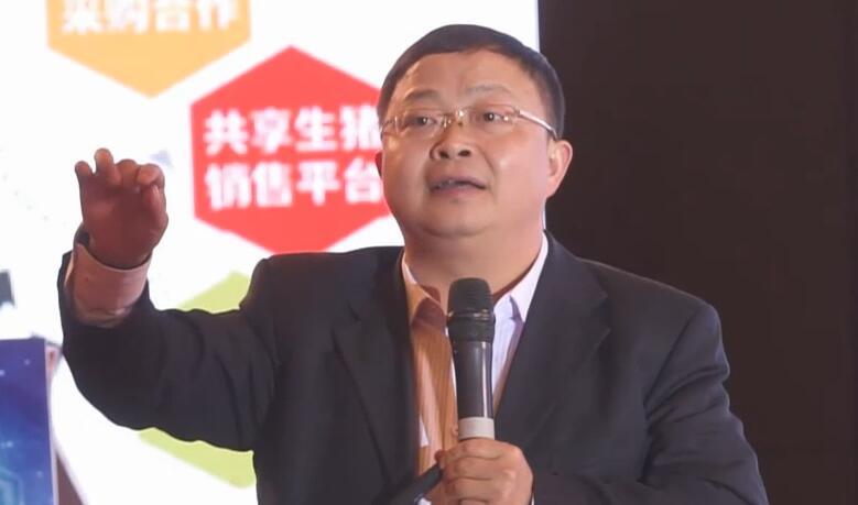 扬翔集团副总裁高远飞——《资源整合,养猪产业链如何融合和延伸》