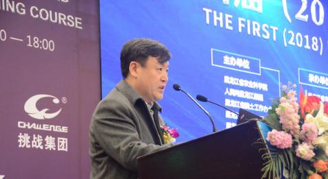 孙文志:猪业峰会将促进我国生猪产业持续健康发展