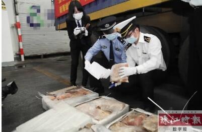 广东佛山海关查获走私冻肉216吨,销毁竟要持续五天!
