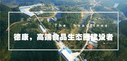 种养循环|江安德康:让放错地方的资源归位!