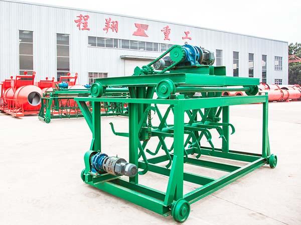 程翔重工小型有机肥厂(少量原料发酵)粪便发酵的操作工艺
