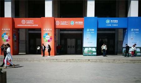 品质当头聚人气,天兆猪业亮相2018中国东北畜牧业名优产品展示交易会