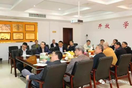 湖南天心种业父系种猪核心育种场规划专家论证会圆满召开