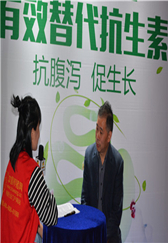 """""""植物提取物研究——yzc888亚洲城专访湖南农业大学贺建华教授"""