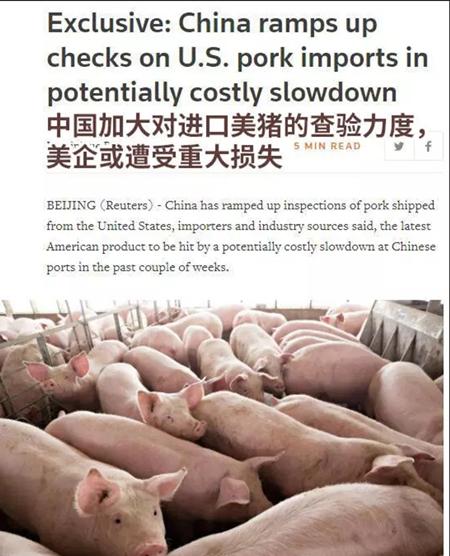 重磅!我国加强对美国猪肉的查验力度,进口肉占比已降低至2.1%
