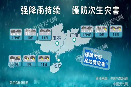 惨!华南大暴雨来袭,广西有猪场被淹成游泳池!