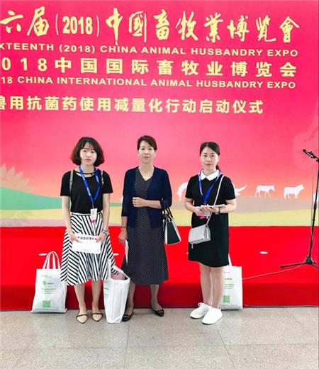 李曼大会工作组赴重庆推介,招展招商扎实推进!