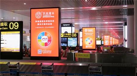 刷屏2018畜博会丨天兆橙余式蓝点亮重庆机场及高铁广告