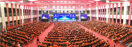 2018全国绿色养殖发展大会在山西芮城召开!