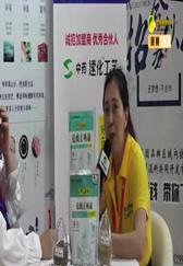 """""""解析速化工艺""""——中国养猪网视频专访申亚销售总监张晓慧女士!"""