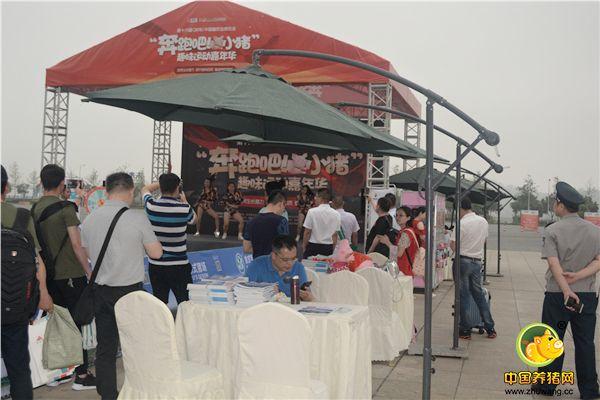 """第十六届(2018)中国畜牧业博览会——""""奔跑吧!小猪""""趣味运动嘉年华活动精彩瞬间!"""
