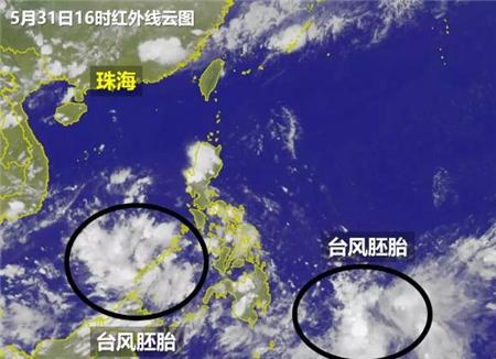 养殖户注意!14级台风