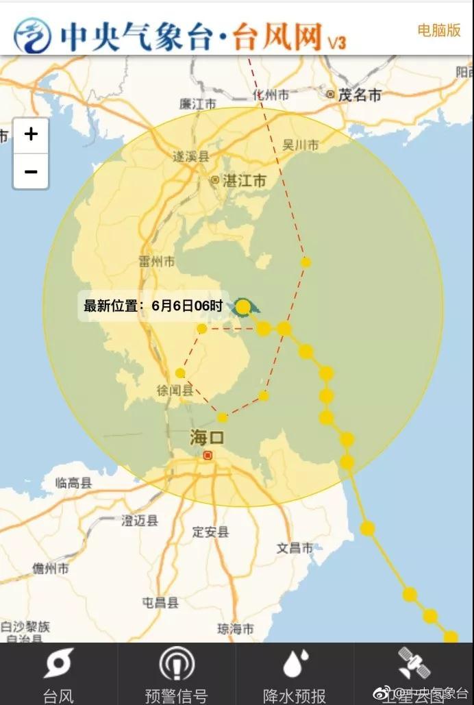 紧急!第4号台风今早登陆,广东46地已挂台风预警信号