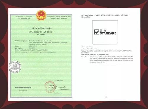 祝贺正典商标在越南成功注册!