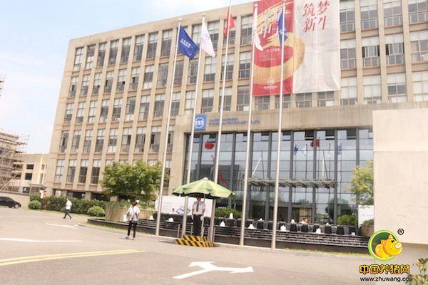 宁波三生生物科技有限公司厂区参观!