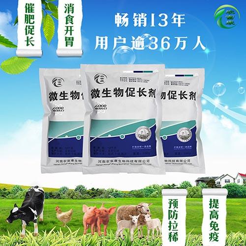 O高品质的养猪促长剂一般都是多少钱