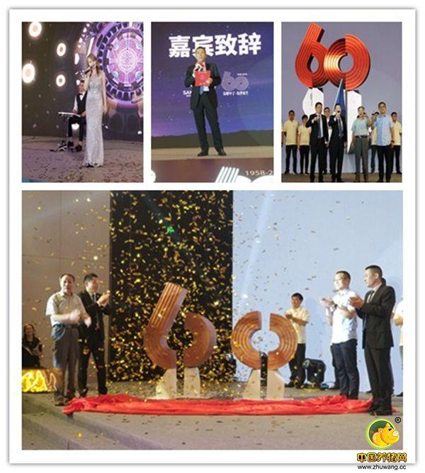 2018年(第三届)国际畜牧业创新论坛暨母猪生产888真人管理峰会圆满落幕!