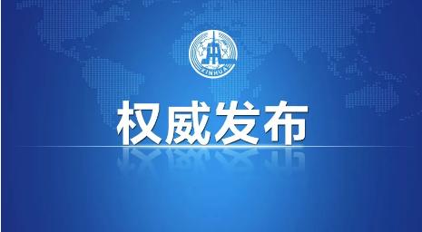 国务院关税税则委员会发布公告决定对原产于美国的500亿美元进口商品加征关税