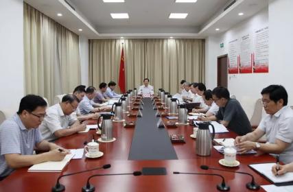 韩长赋主持召开农业农村部党组会强调 扎实有效做好党务公开工作