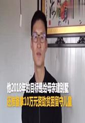 黑龙江:一男子依靠养猪来发家致富 ,5年赚了300多万!