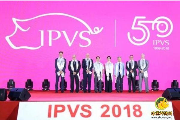 第二十五届国际猪病大会圆满落幕!