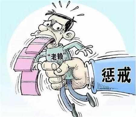 """一大批失信人员被突击抓捕!拖欠437万饲料款""""老赖""""持镰刀阻挠执行!"""